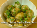 भरवां आलू - Stuffed Potato Recipe - Bharwan aloo recipe