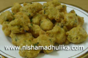 मूंग दाल मगौड़े – Moong Dal Pakoda Recipe - Moong Dal ke Mangoda Recipe