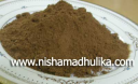 गरम मसाला Garam Masala Powder Recipe How to make  Garam Masala
