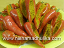 लाल मिर्च का अचार (Bharwa Lal Mirchi ka Achar – Stuffed Red Chilli Pickle Recipe)