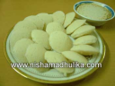 रवा इडली – Rava Idali Recipe – Rawa Idli Recipe