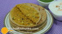 गोभी भरवां परांठा । Gobi Paratha | Gobi Masala Paratha | How to make Gobi paratha