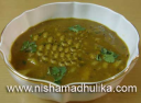 लोबिया की दाल (Lobia Dal Recipe, Lobhia Dal, Black Eye Beans Curry)