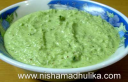 नारियल की चटनी – Coconut Chutney Recipe,  Nariyal Chutney