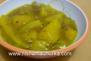 कच्चे आम की लौजी – Raw Mango Launji recipe- Kairi ki Launji recipe