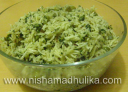 मैथी पुलाव – Methi Pulao Recipe, Fenugreek Pulao Receipe