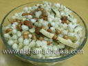 साबूदाना नमकीन | Sabudana Namakeen Recipe for Vrat/Navratra