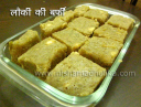 लौकी की बर्फी – Lauki Burfi Recipe – Bottle Gourd Burfi Recipe