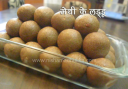 मेथी के लड्डू - Methi Laddu Recipe - Fenugreek Seeds Laddu