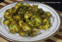 अचारी आलू - Achari Aloo Recipe - Potatoes with pickle spices