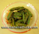 Stuffed Bhindi Recipe, Bharawan Bhindi, -भरवां भिन्डी