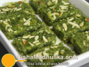 हरे चने की बर्फी - Green Chickpea Burfi Recipe - Garbanzo Burfi Recipe
